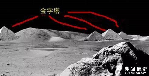 上面有外星人?发生在月球背面上的怪异事件