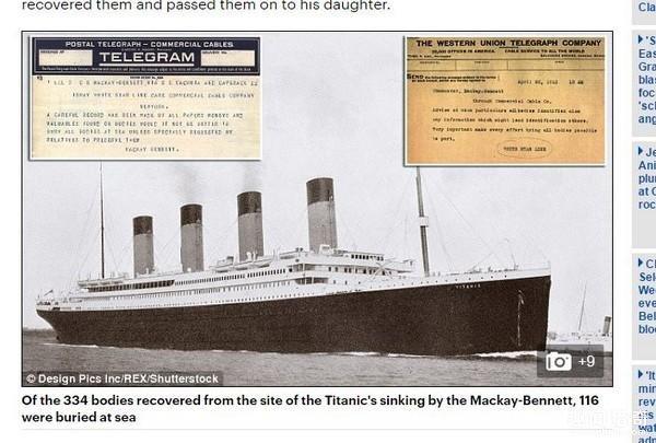 泰坦尼克号救援电报曝光震惊世界:穷人尸体丢大海