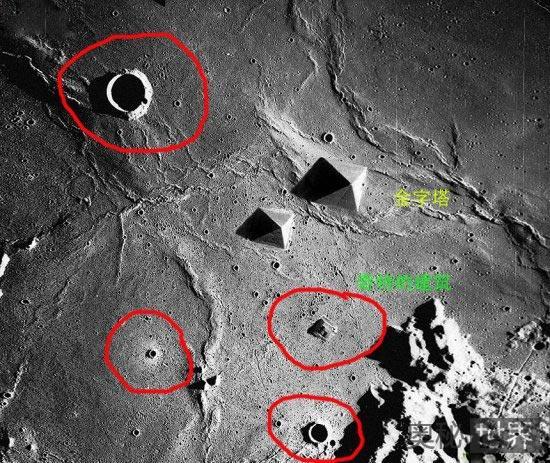发现月球金字塔