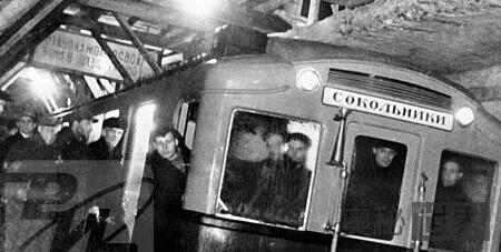 1975年莫斯科地铁恐怖失踪案灵异事件