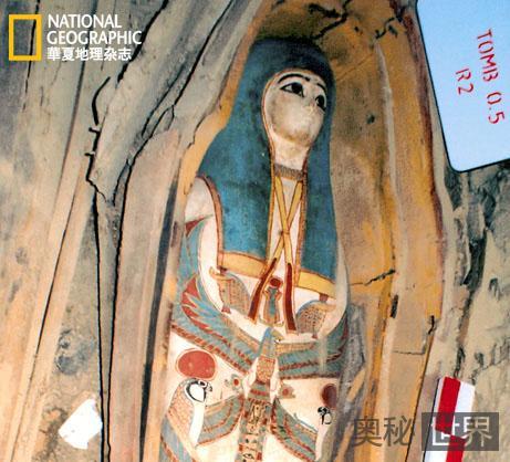 埃及墓群中新发现数十具木乃伊