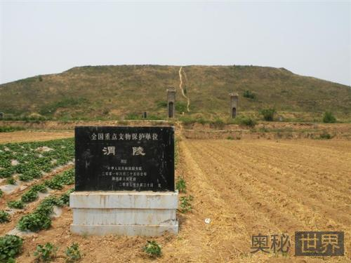 汉墓大盘点之汉元帝渭陵