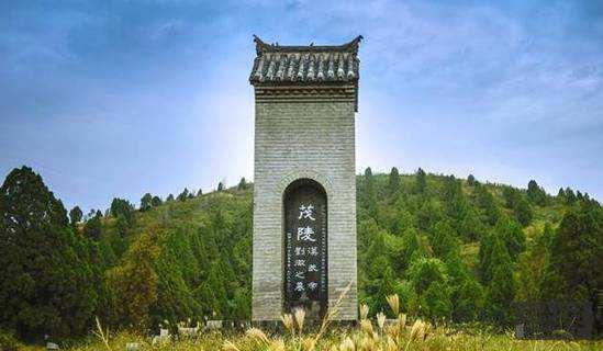 汉墓大盘点之汉武帝茂陵