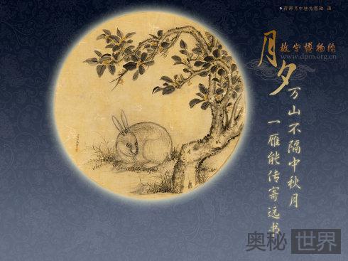 中秋节源于古时候的新罗
