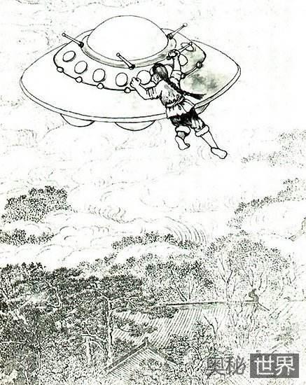 我国西汉时期的UFO事件记录