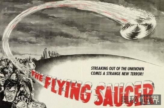 为何夏季UFO目击事件陡然增加