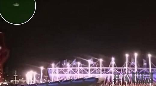 伦敦奥运会开幕式中惊现UFO