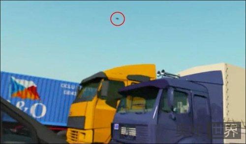 网上流传英国战斗机拦截UFO视频