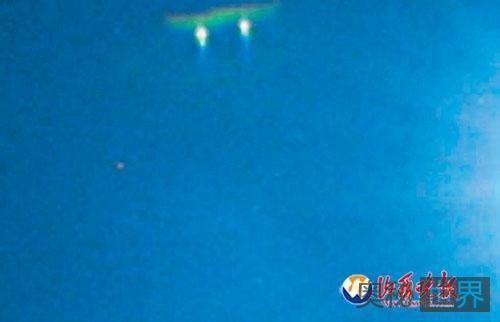 山西省平遥县上空出现UFO