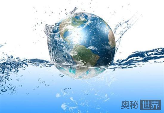 地球上的水来自何处
