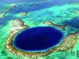 伯利兹大蓝洞:世界上最大的水下洞穴