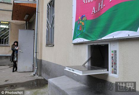 俄罗斯城市安置弃婴箱保护弃婴