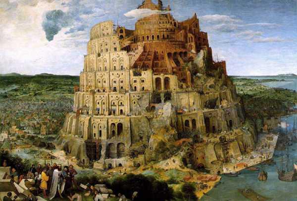 巴比伦古城