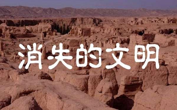 """""""圣井""""之谜"""