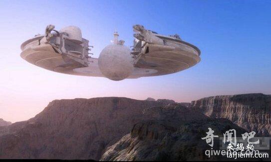 美国发现不明飞行物_UFO绝密档案:德国议会败诉后公布档案(3)_来揭秘